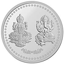 Get IBJA Gold 100 Gm (999) Silver Precious Coin at Rs 5225 | Amazon Offer