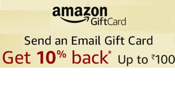 Amazon Email Gift card 10% Cashback at Rs 900 | Amazon Offer