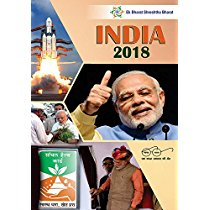 Get India 2018 at Rs 262 | Amazon Offer