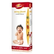 Get Janma Ghunti - Baby Digestive 125 ml at Rs 60 | Amazon Offer