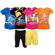 Get Kids Clothing Upto 80% OFF | Flipkart Offer
