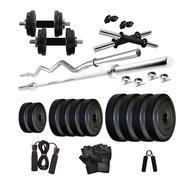Get KRX PVC 20 KG COMBO 2 WB Home Gym Kit at Rs 1164 | Flipkart Offer