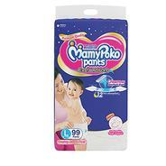 Get MamyPoko Pants Extra Absorb Diaper Monthly Jumbo Pack, Medium, 120 Diapers at Rs 831 | Amazon Of