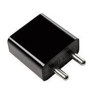 Get Mi GDS4061IN Mobile Charger (Black) at Rs 399 | Flipkart Offer