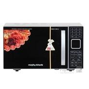 Get Morphy Richards 25 L Convection Microwave Oven (25CG, Steel) at Rs 8999   Flipkart Offer