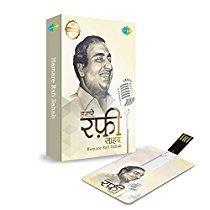 Get Music Card Hamaare Rafi Sahab 320 Kbps MP3 Audio at Rs 480 | Amazon Offer