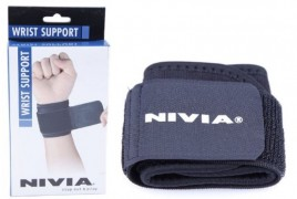 Get Nivia Wrist Support      at Rs 129 | Amazon Offer