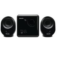 Get Pay Via Phonepe - Philips SPA150/94 Laptop/Desktop Speaker (Black, 2.1 Channel) at Rs 800 | Flip