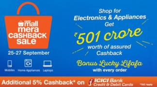 Get Paytm Mall Mera Cashback Sale  25th to 27th Sep 2017 | paytmmall Offer