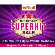 Paytm mall Superhit Sale Upto 70% OFF + Rs.20000 Cashback | Paytm Superhit Sale Offers