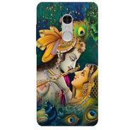Get Printland Mobile Cases & Covers Flat Rs.199 at Rs 199 | Flipkart Offer
