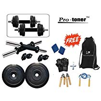 Get Protoner 10kg Adjustable Dumbbells with String Bag at Rs 649 | Amazon Offer