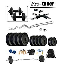 Get Protoner 20KG PVC Home Gym Combo at Rs 1199 | Amazon Offer