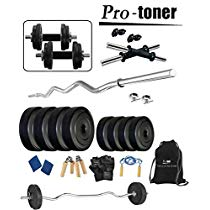 Get Protoner 20KG PVC Home Gym Combo at Rs 948 | Amazon Offer