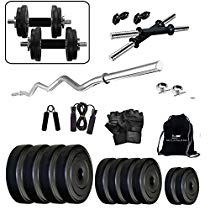 Get Protoner 20kg with 3 Rods PVC Weight Lifting Package at Rs 1189 | Amazon Offer