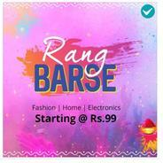Get Shopclues Holi Offers - Fashion, Home & Electronics Starting at Rs.99 | Shopclues Offer