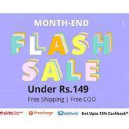 Get Shopclues Month End Flash Sale Under Rs.149 + Extra Cashback Upto 15% | Shopclues Offer