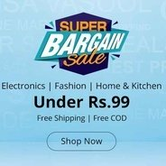 Get Shopclues Super Bargin Sale - Electronics, Fashion & More Deals Under Rs.99 | Shopclues Offer