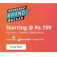 Get Shopclues Wednesday Brand Bazaar Start Rs.199 at Rs 199 | Shopclues Offer