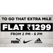 Get Sports Wear Puma , Adidas & Nike Flat Rs.1299 at Rs 1299 | Jabong Offer