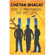 Get Three Mistakes of My Life (English, Paperback, Chetan Bhagat) at Rs 61 | Flipkart Offer