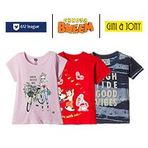 Get Under 199: Kids Tops & Tees at Rs 120 | Amazon Offer
