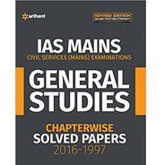 Get UPSC Exam Preparation Books Upto 50% OFF | Amazon Offer
