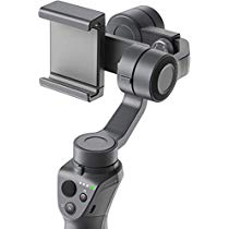 Get Upto 5000 off on Smartphone gimbals at Rs 59990 | Amazon Offer