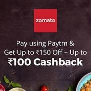 Get Upto Rs.100 Cashback + Extra Get Upto Rs.150 OFF on Zomato When you Pay Using Paytm | paytmmall