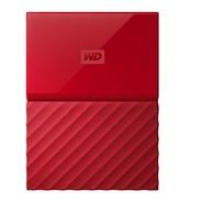 Get WD My Passport 2 TB Portable Hard Drive (Red) at Rs 5899 | TataCliq Offer