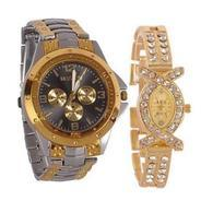 Get Wrist Watches Under Rs.999 | Flipkart Offer