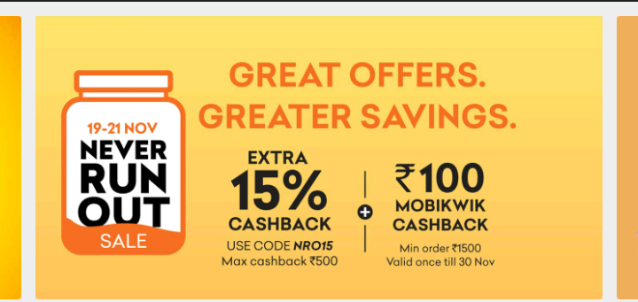 Paytm Coupon Code For Kitchen Appliances