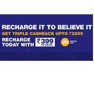 Jio Triple Cashback Offer :- Recharge today Rs.399 and Above & Get Upto Rs.2599 Cashback | jiomoney
