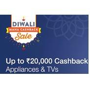 Paytmmall Diwali Maha Cashback Sale - Get Upto Rs.20000 Cashback On Tvs & Appliances | paytmmall Off