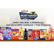 Shop 5 Product & Get Upto 60% Cashback on Everyday Must Have Items | paytmmall Offer