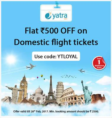 Yatra Flight Booking Coupon Rs 500 OFF on Domestic Flights + Mobikw Cashback -YTLOYAL